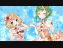 【GUMI・鏡音リン】ユーアーマイン!【オリジナル曲】