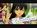 "Kenny Loggins ""Footloose"" feat. Hibiki, Iori, Yayoi, Ami and Mami"