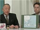 防人の道 今日の自衛隊 - 平成25年3月1日号