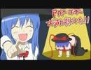 【ゆっくり実況】いくてん!ポケモンBW2対戦実況 part7 vsfuna