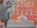 【フジテレビ】「ひな人形を倒センス~!」の笑えない内容[桜H25/2/28] thumbnail