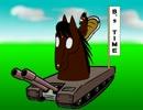 【競馬・種牡馬】第二次種牡馬大戦