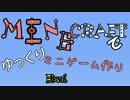 【minecraft】minecraftでゆっくりミニゲーム作り Final【ゆっくり実況】 thumbnail