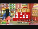 フジテレビ「笑っていいとも!」でひな人形を倒すゲーム批判続々 thumbnail