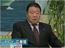 【電凸】「ひな人形を倒センス~!」フジテレビの対応[桜H25/3/1] thumbnail