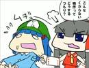 【手書き東方】ニコ巫女れいむ8話