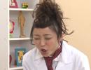 金朋教授「勧誘されるのが苦手?田中邦衛さんのモノマネをすればいい」洲崎綾さん 「えっ!?」 thumbnail