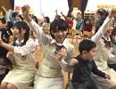 SKE48 お姉さん先生となり園児と遊ぶも熱くなりすぎて… thumbnail