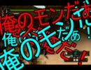 【ニコニコ動画】【実況】最低限文化的な狩りをするモンスターハンター #9【MHP2G】を解析してみた