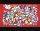 【11人で】 ぷよぷよふぁんくらぶ 【歌ってみた】 thumbnail