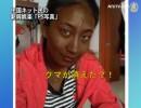 【新唐人】中国ネット民の新興娯楽「PS写真」