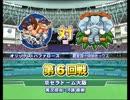 【パワプロ15】ゆっくりボール:ゼロから勝てるチームを作り上げろpart8 thumbnail