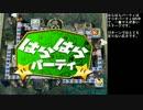 【GCTAS】マリオパーティ4 ストーリーモード CPUむずかしいpart4