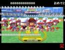世界の屁こき隊 SA+ライジングキャノン縛り達成動画(後編その2)