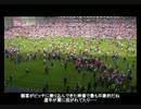 プレミア・リーグの凄い映像トップ50パート⑨(字幕付き) thumbnail
