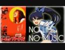 【ニコニコ動画】【NovelsM@ster】NO LIFE, NO MUSICを解析してみた