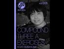 BEATPEDIA vol.005 COMPOUND 3A EXERCISES thumbnail