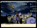 【仮想生主】ニコナマケット4に出場したときの配信【猫キャラ】
