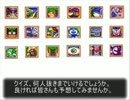 【TASさんの休日】カービィSDX  ニート王への道【カービィ(は)操作禁止】 thumbnail