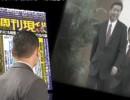 【新唐人】習・李新体制 3月に尖閣島「奪還」?