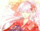 【ニコニコ動画】【健音テイ】沙羅のみづ枝に花咲けば【オリジナル曲】を解析してみた
