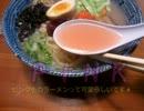 『ピンク色のラーメン』 『ひな人形を川へ流す第28回江戸流しびな』