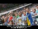 プレミア・リーグの凄い映像トップ50パート⑪(字幕付き)
