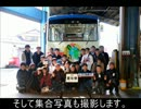 【ニコニコ動画】気まぐれ鉄道小ネタPART93 長良川鉄道に行ってきたを解析してみた