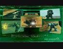 【S連】ガンダムオンライン Test.1【オールラウンダー】