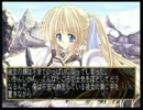 姫を助けるべく「emmyrea[エミーリア]」を実況 part2