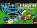まもる気無しの4人衆が姫をまもって騎士【ナイと】こうなる実況Part2! thumbnail