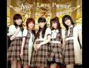 Love Power ボーカル抽出