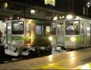 札幌駅入線風景