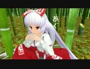 【東方MMD】 妹紅がおむすびを食べるだけ thumbnail