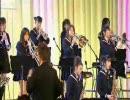 【ニコニコ動画】あの娘たちが演奏してます!スウィングガールズコンサートを解析してみた