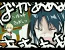 【マギ】 白龍皇子 の パーフェクト迷宮ザガン攻略教室 【音MAD】
