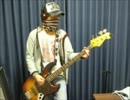 【ベース】チルドレンレコードを弾いてみた
