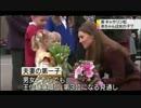 英王子夫妻の赤ちゃん 女の子か