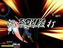 【MUGEN】 白猫と歩くPart.35 【プレイヤー操作】 thumbnail