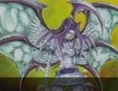 ◆ゆっくり実況◆人はシノビで決闘できるか? ♯おまけ◆遊戯王◆ thumbnail