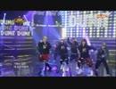 [K-POP] D-UNIT - Talk to My Face (Comeback 20130306) (HD)