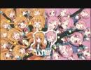 I wish ~ときめきの魔法~ thumbnail