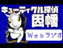 Webラジオ レディオ・ディ・ヴァレンティーノ第5回(2013.03.06) thumbnail