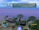 【PSゲーム】 パネキット 自作モデル動画