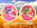 【ニコニコ動画】SpaSpa 【SigSig × スパ王】を解析してみた