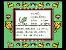 【実況】ポケットモンスターバタフリーを実況part2【縛り】
