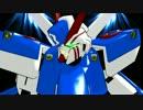 【ニコニコ動画】【第10回MMD杯Ex】クロスボーンガンダムX3配布【モデル配布】を解析してみた