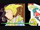 【ロマサガ2】ジニーと行く剣縛り_帝国軍法第20条【ゆっくり実況】 thumbnail