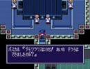 摩訶摩訶プレイ動画第12話「大明神のくせにいやがらせか?」