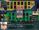 【遊戯王架空】ポケモンAGneXt第6話後編『サトシvsヒワマキジム!』 thumbnail